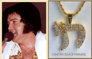 ELVIS CHAI NECKLACE